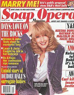 Soap Opera Magazine December 12, 1995