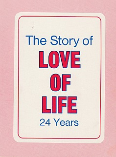 Story Of Love Of Life 1975