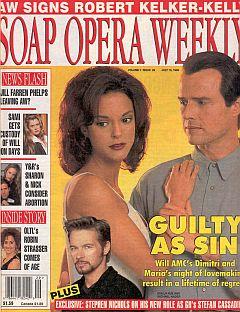 Soap Opera Weekly July 16, 1996