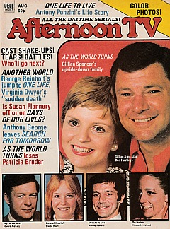Afternoon TV - August 1975