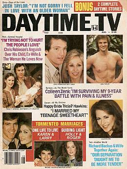 Daytime TV - August 1979