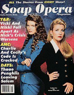 Soap Opera Magazine August 15, 1995