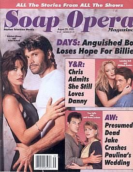 Soap Opera Magazine August 29, 1995
