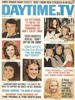September 1973 issue of Daytime TV soap opera magazine