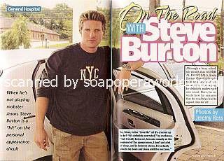 Steve Burton (Jason Quartermaine, GH)