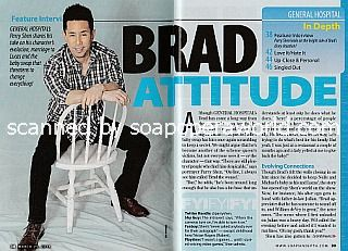 Interview with Parry Shen (Brad on General Hospital)