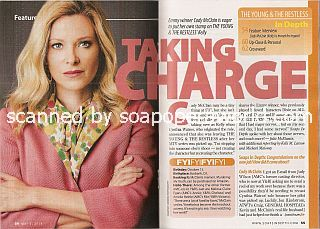 Interview with Cady McClain (Kelly on the CBS soap opera, The Young & The Restless)