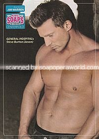Steve Burton Shirtless (Jason Quartermaine on General Hospital)