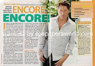 Interview with Sean Kanan (Deacon on The Bold and The Beautiful)