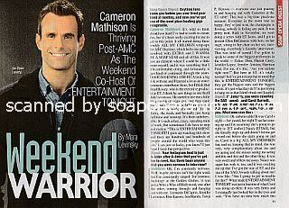 Interview with Cameron Mathison (weekend co-host of Entertainment Tonight)