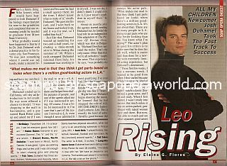 Interview with Josh Duhamel (Leo on the soap opera, All My Children)