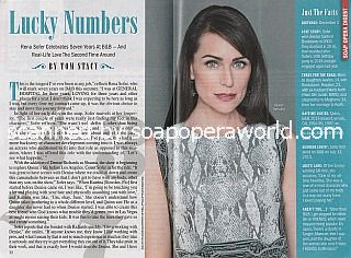 Interview with Rena Sofer (Quinn Forrester on The Bold and The Beautiful)