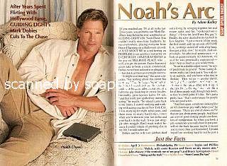 Mark Dobies (Noah Chase on Guiding Light)