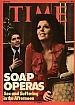 1-12-76 Time Magazine BILL HAYES-SUSAN SEAFORTH HAYES