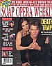 10-17-00 Soap Opera Weekly JOSH DUHAMEL-INGO RADEMACHER