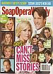 11-8-11 Soap Opera Weekly MELISSA REEVES-MATTHEW ASHFORD