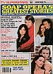 11-81 Soap Opera's Greatest Stories KIN SHRINER-TEXAS
