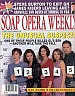 11-30-99 Soap Opera Weekly PAUL ANTHONY STEWART-JOIE LENZ