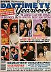 12-84 Daytime TV Yearbook NEWCOMERS-WEDDINGS-LOVERS