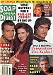 12-21-93 Soap Opera Digest RONN MOSS-HUNTER TYLO