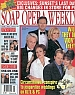 1-4-00 Soap Opera Weekly JAMES DEPAIVA-SUNSET BEACH
