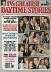 1976 TV's Greatest Daytime Stories AMC-ATWT-DAYS