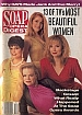 3-19-91 Soap Opera Digest CRYSTAL CHAPPELL-MOST BEAUTIFUL