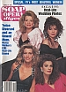 3-21-89 Soap Opera Digest MARCY WALKER-MOST BEAUTIFUL