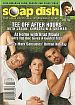 4-96 Soap Dish KIMBERLIN BROWN-SHEMAR MOORE