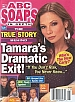 4-12-05 ABC Soaps In Depth TAMARA BRAUN-BILLY WARLOCK