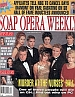 6-23-98 Soap Opera Weekly LYNN HERRING-JULIE PINSON
