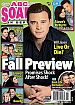 9-11-17 ABC Soaps In Depth BILLY MILLER-HAYLEY ERIN