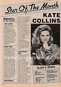 Star Of The Month - Kate Collins of All My Children