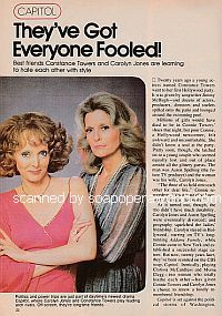 Interview with Carolyn Jones and Constance Towers of the soap opera, Capitol