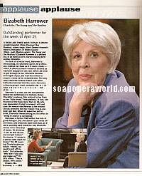 Elizabeth Harrower (Charlotte, Y&R)
